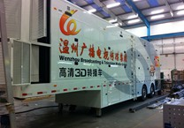 Printed & Cut Vinyls for Outside Broadcasting Trailer